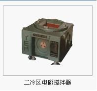 电磁搅拌器修理